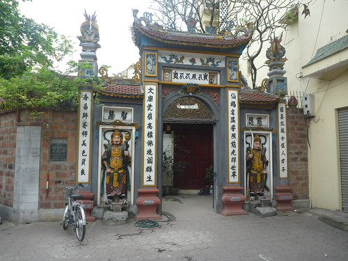 Chinese Pagoda | by In Vinnie Veritas
