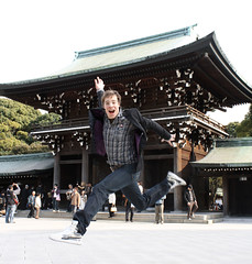 Jumping Japan | by Sprengben