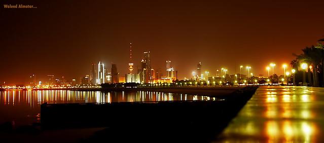 Kuwait is Golden City