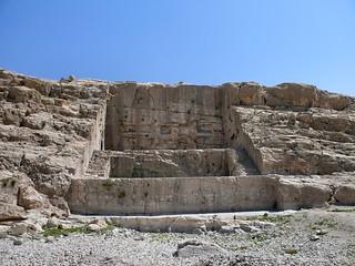 Qadamgah rock-cut monument   by dynamosquito