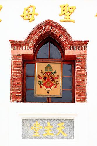 8T77萬金天主堂-萬金聖母聖殿