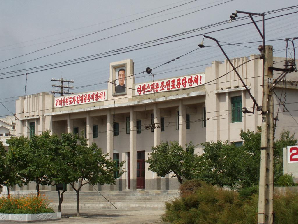 North Korea Buildings