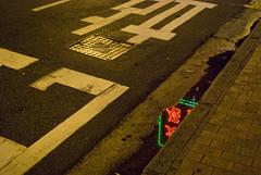 Bus stop reflection | by christopher dewolf | urbanphoto.net