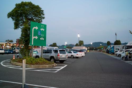 japan shizuoka hamanako dp2