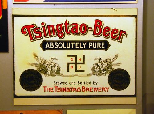tsingtao beer label | by hopemeng