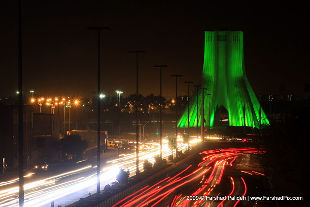 Azadi Sq. remain GREEN for ever