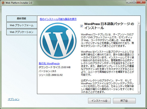 Web Platform Installer 2 0 | Odyssey | Flickr