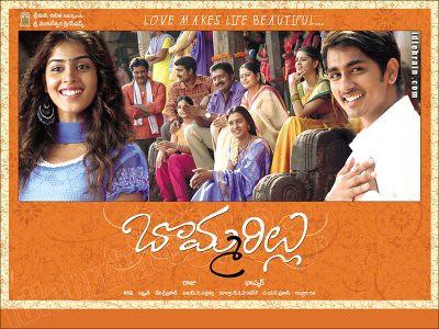 Bommarillu Telugu Movie mp3 songs Download | telugump3cds bl