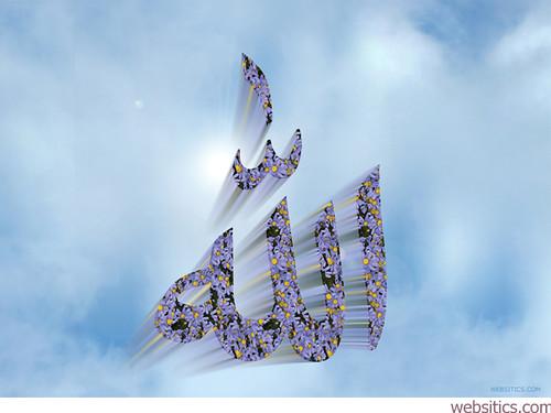 Unduh 8000 Wallpaper For Allah Name HD Paling Keren