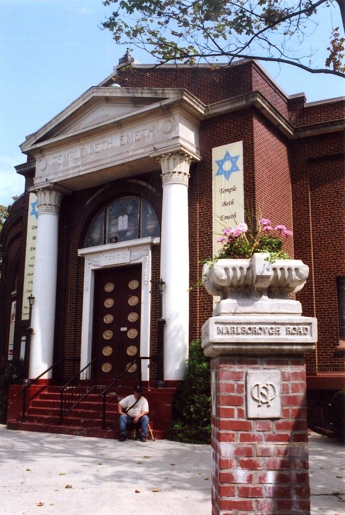 Temple Beth Emeth, Prospect Park South, Flatbush, Brooklyn