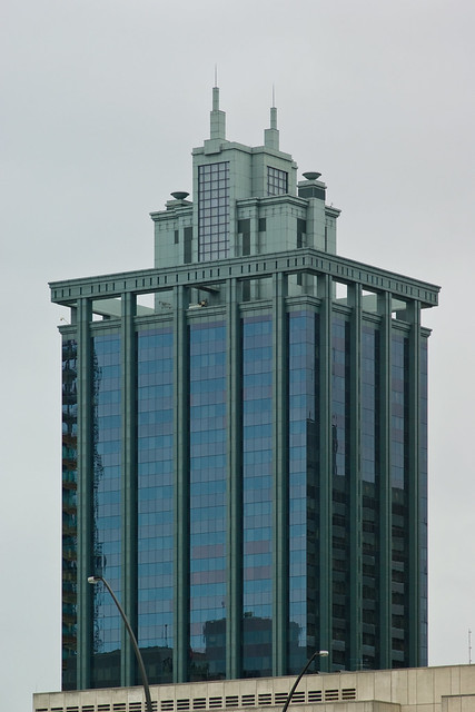 The State Law Building (aka The Batman Building), Brisbane