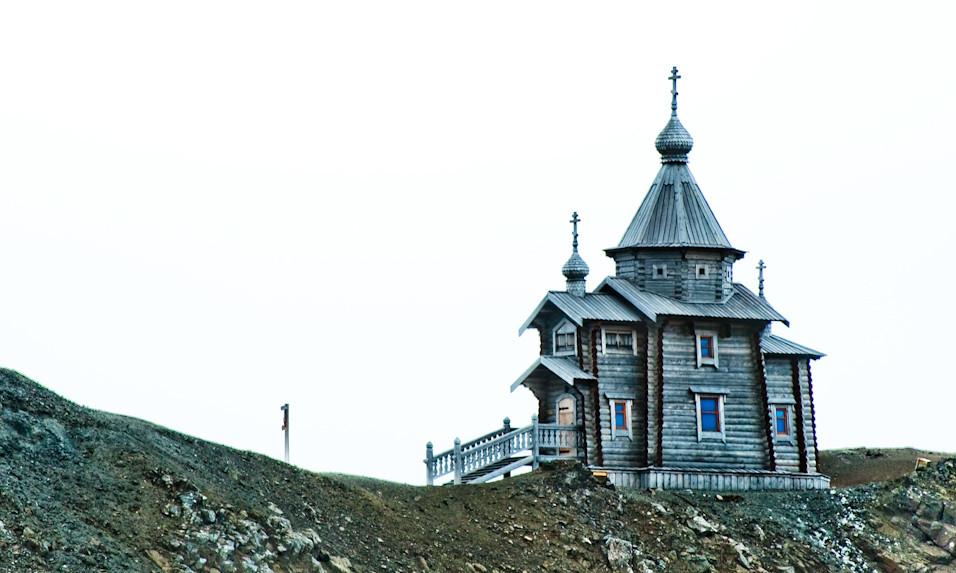 Russian Orthadox Church
