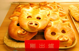 piggy bread!, taipei | by hopemeng