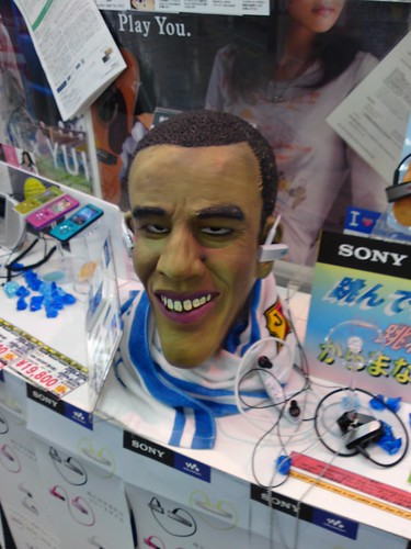 Obama head demoing headphones | by kalleboo