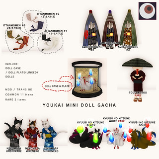 *NAMINOKE*YOUKAI MINI DOLL GACHA | by taiko McCaw
