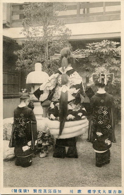 Oiran Utagawa 1920s
