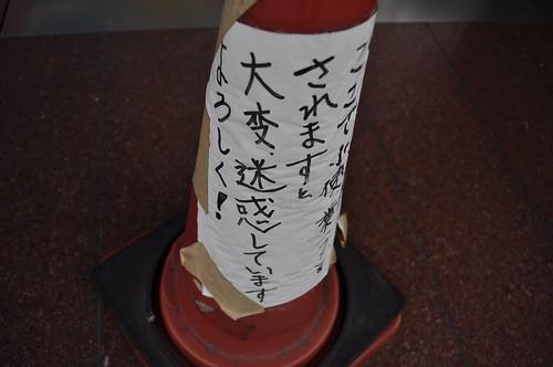 Nakamise (仲見世) | by nappa