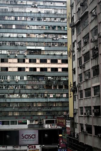 三十二 - 香港的