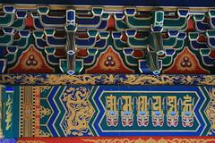 Colorful bordure