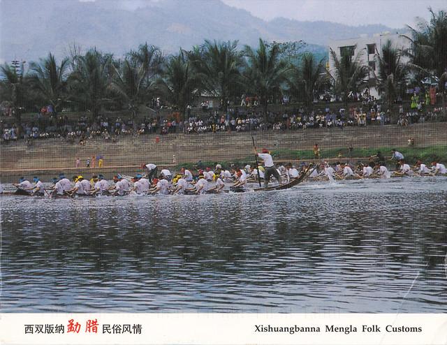 Xishuangbanna Mengla Folk Customs Postcard