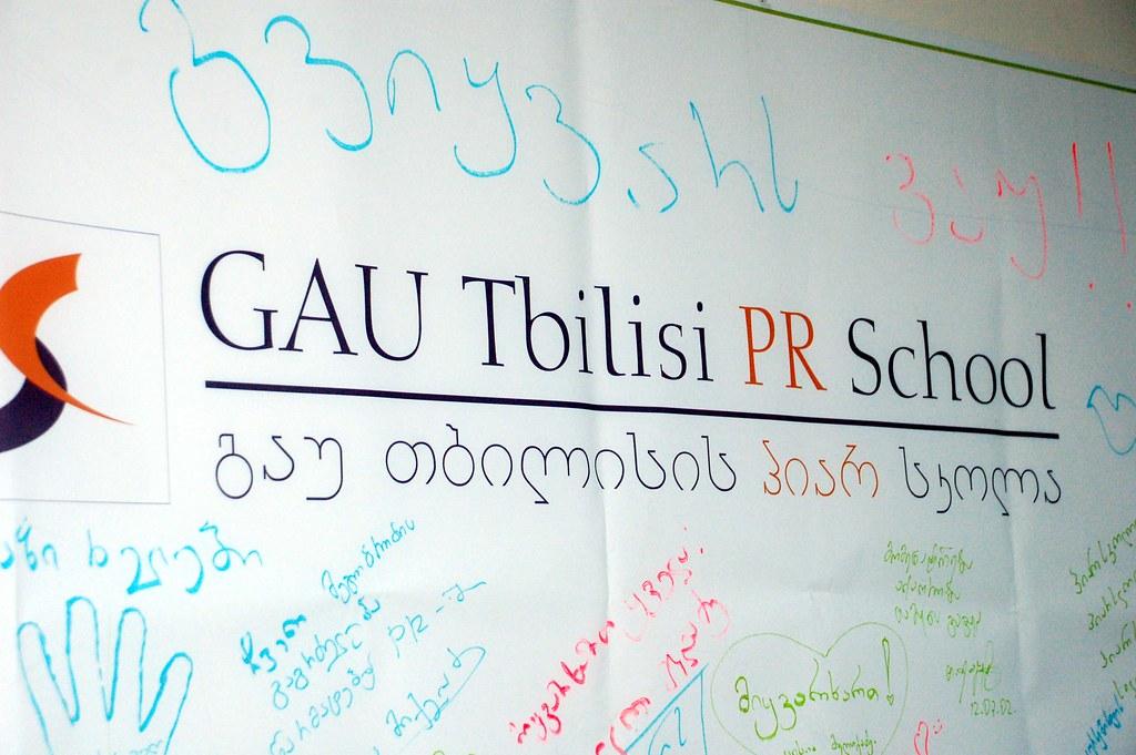 PR School - პიარ სკოლა