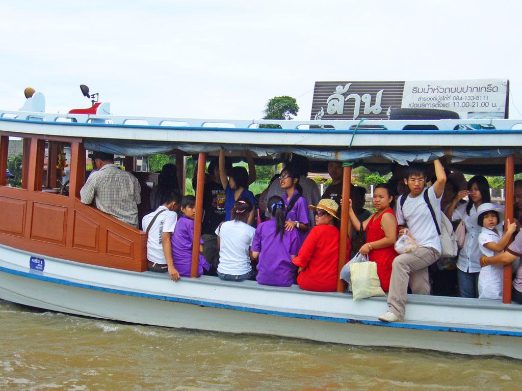 Ferry over the Chao Phraya river to Ko Kret island