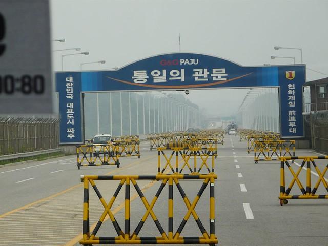 Frontera de Corea del Sur y Corea del Norte