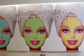 Barbie Spa And Salon Barbie Shanghai Vvn Flickr
