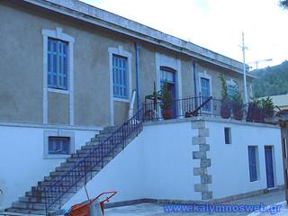Ναυτικό & Λαογραφικό Μουσείο Καλύμνου - Kalymnos Nautical & Traditional Museum