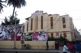 Ranjit Cinema - Mysore, India