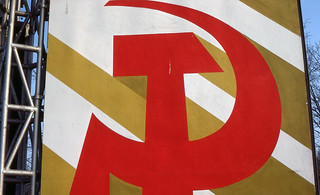 Hammer and Sickle, Moscow