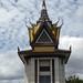 RTW - Phnom Phen, Cambodia
