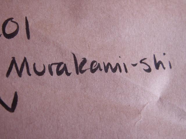 Murakami-shi