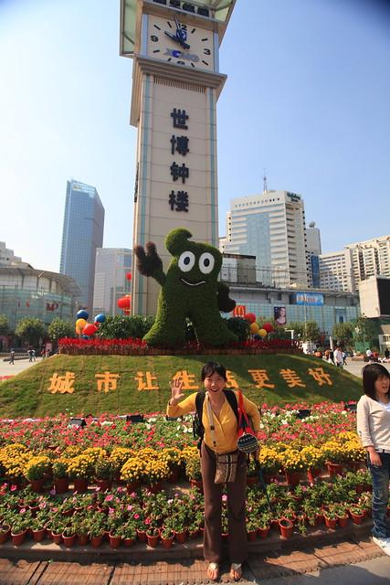 Expo 2010, Shanghai Train Station, China