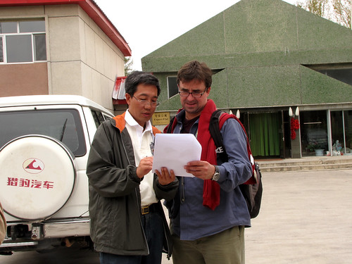 Sun, 09/27/2009 - 14:14 - Dr. Hao Zhanqing and Stuart Davies discuss Changbaishan ecology in Changbaishan field station. September 2009.