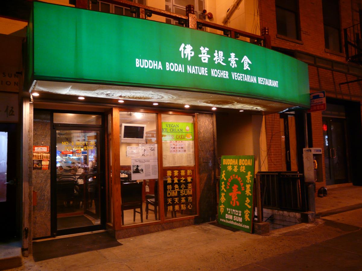 Buddha Bodai Nature Kosher - Mott Street, Chinatown, NY