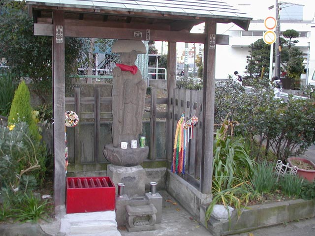Neighborhood Shrine