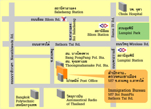 map-immigration-bkk | by romx