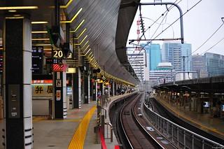 Tokyo Station, Shinkansen Platform | by shibuya246