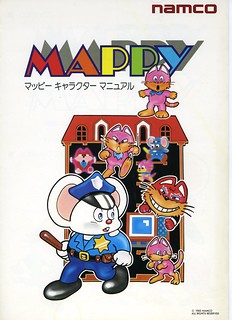 Mappy Art Guidelines 1 | by itsmejamiew