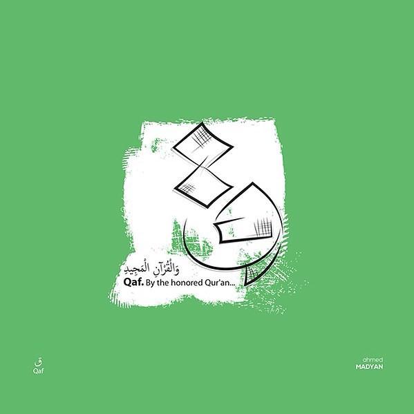 Quran Font For Illustrator