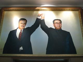 Assad & Kim