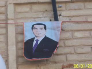 President ben Ali