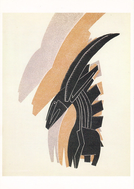 African Children's Book Illustration Postcard