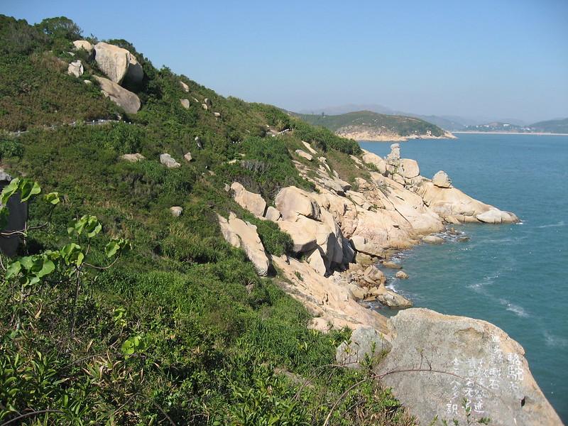 Hinking around Cheung Chau Island