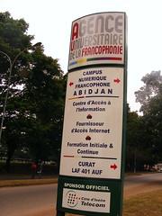 Estadio Houphouët-Boigny
