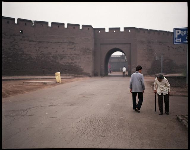 gate dawn passing
