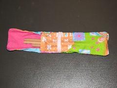 small fabric pencil case