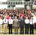 20110514_100年青年政策論壇-地方論壇(高屏場次)