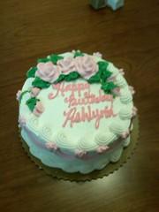 My 33rd Birthday Cake